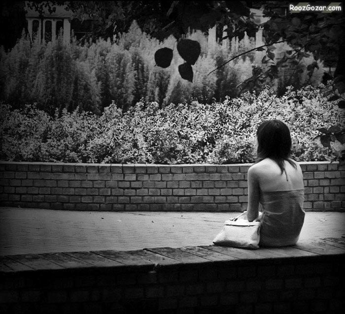 عکس های عاشقانه-عکس های تنهایی-عکس های غم انگیز