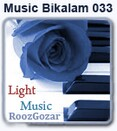 کدهای موزیک لایت و بیکلام
