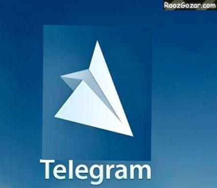 تکرار تجربهای تکراری؛ تلگرام در آستانه فیلتر؟